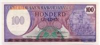 100 гульденов 1985 Суринам (б)
