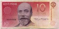 10 крон 1991! (939) Эстония (б)