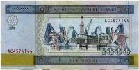 1000 манат 2001 (144) Азербайджан (б)