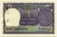 1 рупия 1976 Индия (б)
