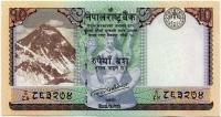 10 рупий 2017 Новинка! Новый дизайн! Непал (б)