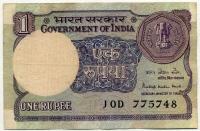 1 рупия 1984 (748) Индия (б)