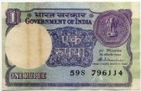 1 рупия 1988 (114) Индия (б)
