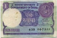 1 рупия 1989 (351) Индия (б)