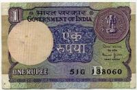 1 рупия 1990 (060) Индия (б)