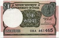 1 рупия 2017 Возрастающий № Индия (б)