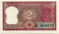 2 рупии Тип 1 Индия (б)