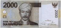 2000 рупий 2015 Индонезия (б)