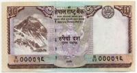 10 рупий Непал (б)