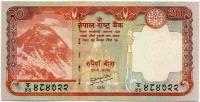 20 рупий 2008 Непал (б)