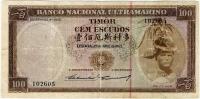 100 эскудо 1963 (605) Тимор (б)