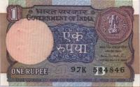 1 рупия 1991 Литера В Индия (б)