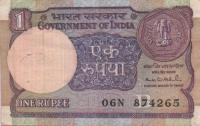 1 рупия 1992 Литера В (265) Индия (б)