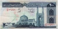 200 риал 1982 Иран (б)