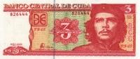 3 песо 2005 Куба (б)