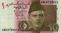 10 рупий 2016 Пакистан (б)