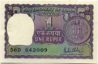 1 рупия 1980 Литера В Индия (б)