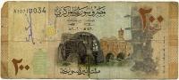 200 фунтов 2009 (034) Сирия (б)