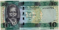 10 фунтов 2015 Судан Южный (б)
