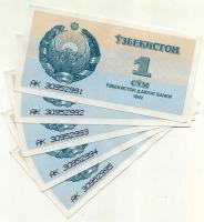 1 сум 1992 из пачки Узбекистан (б)