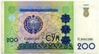 200 сум 1997 (268) Узбекистан (б)