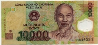 10000 донг пластик (021) Вьетнам (б)