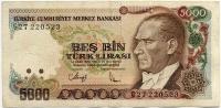 5000 лир 1970 (523) Турция (б)