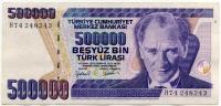 500000 лир 1970 (243) Турция (б)