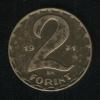 2 форинта 1971 Венгрия