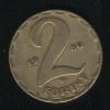 2 форинта 1980 Венгрия