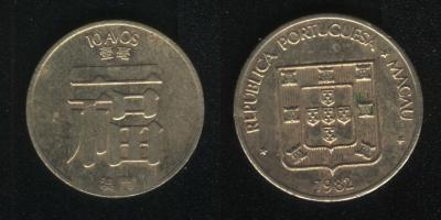 10 авос 1982 Макао