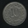 10 геллеров 1916 Австрия