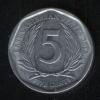 5 центов 2010 Восточные Карибы