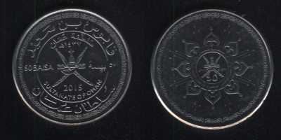 50 байз 2015 Оман